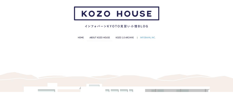 KOZOHOUSERenew2015